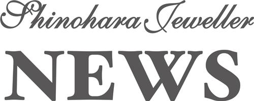ShinoharaJeweller|news