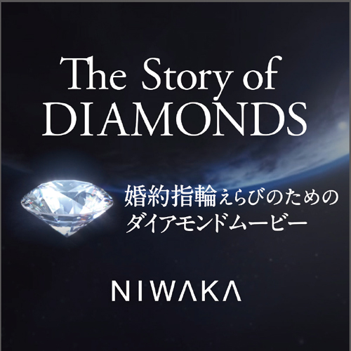 The_STORY_of_DIAMOND